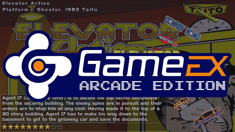 gameex arcade